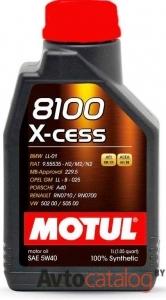 Motul 8100 X-Cess 5W40, 1л